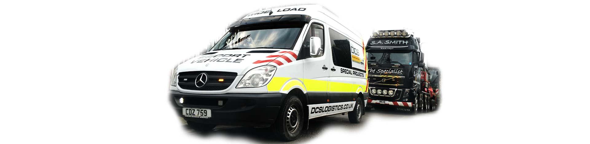 dcs-logistics-about
